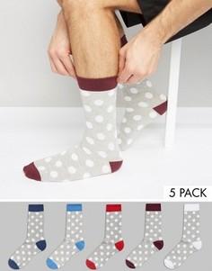 Набор из 5 пар носков ASOS - Серый