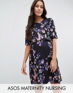 Двухслойное платье с цветочным принтом ASOS Maternity NURSING - Мульти