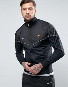 Спортивная куртка со светоотражающим кантом Ellesse - Черный