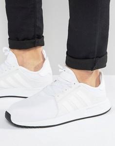 Белые кроссовки adidas Originals X_PLR BB1099 - Белый