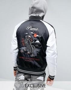Черная сувенирная куртка с вышивкой Puma эксклюзивно для ASOS - Черный