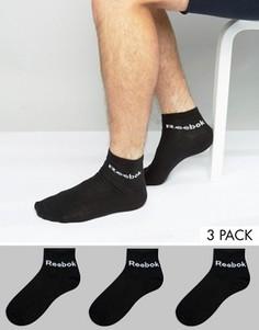 Набор из 3 пар черных носков Reebok AB5274 - Черный