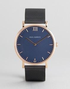Часы цвета розового золота с черным ремешком Paul Hewitt Sailor 39 мм - Черный