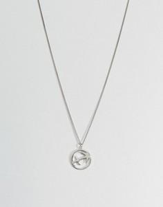 Ожерелье с зодиакальной подвеской Стрелец Fashoionology - Серебряный Fashionology