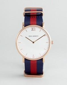 Часы с ремешком темно-синего и красного цветов Paul Hewitt Sailor Nato - 39 мм - Темно-синий