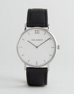 Часы с кожаным черным ремешком Paul Hewitt Sailor 39 мм - Черный