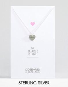 Серебряное ожерелье с подвеской-сердцем с гравировкой Unicorns Dogeared - Серебряный