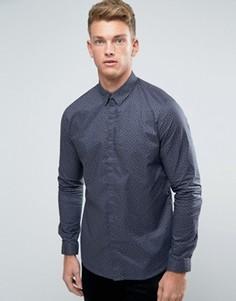 Серая рубашка классического кроя в горошек New Look - Серый
