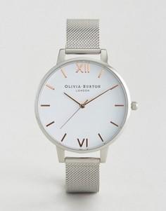 Серебристые часы с белым большим циферблатом и сетчатым ремешком Olivia Burton - Серебряный