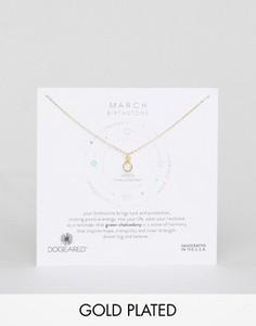Ожерелье с халцедоном для рожденных в марте Dogeared - Золотой
