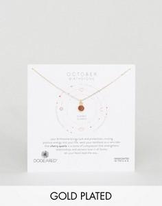 Ожерелье с кварцем для рожденных в октябре Dogeared - Золотой