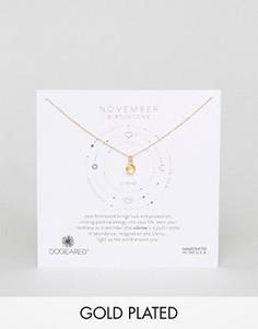 Ожерелье с цитрином для рожденных в ноябре Dogeared - Золотой