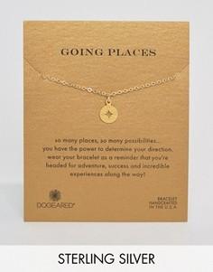 Позолоченный браслет Dogeared Going Places - Золотой