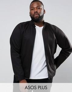 Черная куртка Харрингтон с воротником-стойкой ASOS PLUS - Черный