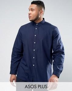 Темно-синяя оксфордская рубашка классического кроя в строгом стиле ASOS PLUS - Темно-синий