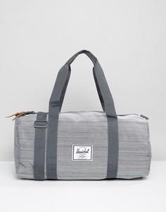 Серая сумка Herschel Supply Co Sutton - 28 л - Серый