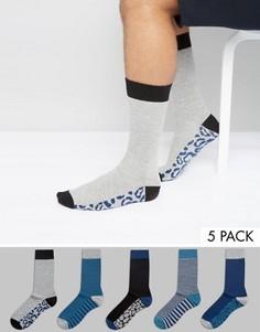 Набор из 5 пар носков в полоску и с животным принтом Urban Eccentric - Мульти