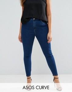 Ярко-синие джинсы скинни с завышенной талией ASOS CURVE Ridley - Синий