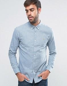 Серая оксфордская рубашка c 2-цветным плетением Farah Steen - Серый