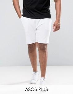 Белые шорты скинни ASOS PLUS - Белый