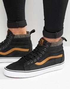 Черные кроссовки Vans Sk8-Hi MTE V00XH4JTF - Черный