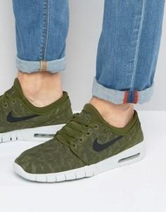 Зеленые кроссовки Nike SB Stefan Janoski Max 631303-300 - Зеленый
