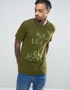 Зеленая футболка с принтом Nike F.C. 831697-331 - Зеленый