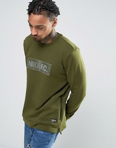 Зеленый свитшот Nike FC 831169-331 - Зеленый