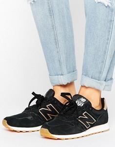Черные кроссовки с золотисто-розовой отделкой New Balance 373 - Черный