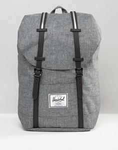 Серый рюкзак Herschel Supply Co Retreat 19L - Серый