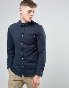 Приталенная рубашка из хлопкового трикотажа Jack & Jones Core - Темно-синий