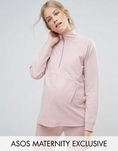 Свитшот ASOS Maternity LOUNGE - Розовый