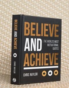 Книга Believe and Achieve - Мульти Books