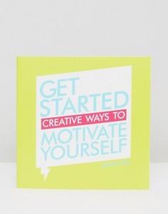 Книга Get Started: Creative Ways to Motivate Yourself - Мульти Books