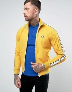 Желтая спортивная куртка Fred Perry Sports Authentic - Золотой