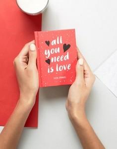 Книга All You Need is Love - Мульти Books