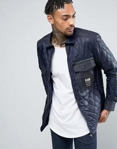 Стеганая куртка на молнии G-Star - Синий
