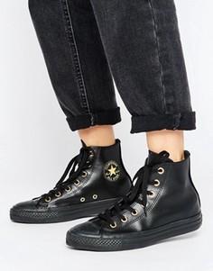 Высокие черные кроссовки с золотистыми люверсами Converse Chuck Taylor - Мульти