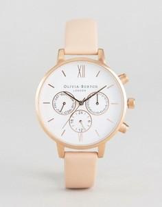 Часы с хронографом и светло-бежевым кожаным ремешком Olivia Burton - Золотой