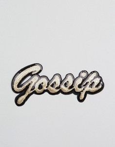 Термонашивка с пайетками DesignB London Gossip - Мульти