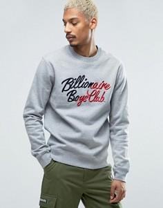 Свитшот с вышитым логотипом Billionaire Boys Club - Серый