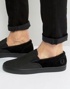 Черные плетеные кроссовки-слипоны Fred Perry Underspin - Черный