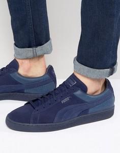 Синие классические замшевые кроссовки с тиснением Puma 36137202 - Синий