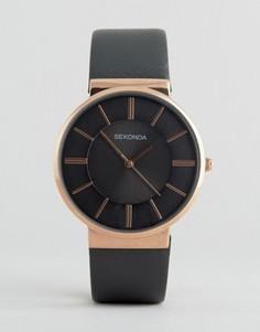 Часы с корпусом цвета розового золота и серым кожаным ремешком Sekonda эксклюзивно для ASOS - Серый