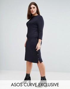 Платье миди в рубчик ASOS CURVE - Черный