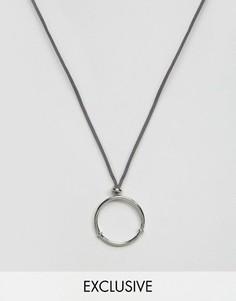 Серое замшевое ожерелье с кольцом DesignB London - Серый