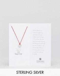 Ожерелье с серебряной подвеской Dogeared New Beginnings - Серебряный