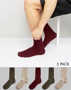 5 пар носков из вафельного трикотажа ASOS - Мульти