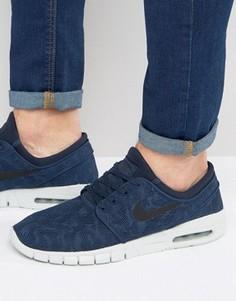 Темно-синие кроссовки Nike SB Stefan Janoski Max - Темно-синий