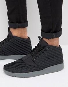 Кроссовки в стиле ботинок чукка Nike Air Jordan 881453-001 - Черный